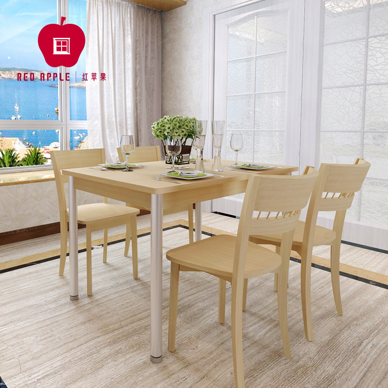 红苹果家具 现代简约小户型餐桌椅饭桌  一桌四椅 R232-48
