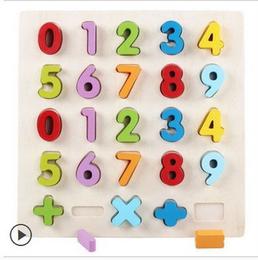 形状配对积木木制早教蒙氏教具拼图立体积木几何 益智玩具0-1-3岁