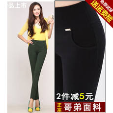Autumn and winter ladies wear bottoming fat mm plus cashmere high waist large size female nine points thick high elasticity feet mother trousers