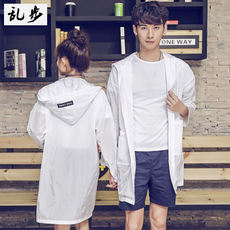 White large size sun protection clothing lovers jacket Korean version of the summer long paragraph sun protection clothing men and women thin skin clothes