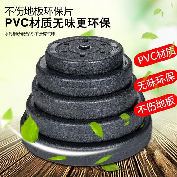 Environmentally-friendly full weight rubberized dumbbell piece barbell piece 2.5kg5 lbs due to 7.5KG10 lbs/rocker weight plate