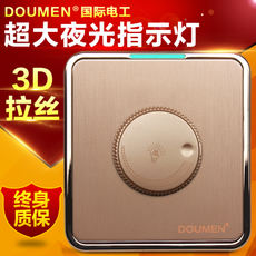 International electrician 86 3D champagne gold brushed dimmer switch panel dimmable switch light switch dimmer