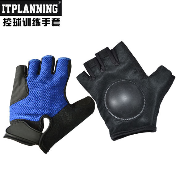 Basketball ball training gloves Half finger basic skill gloves Running basket shooting training device Correcting the ball posture