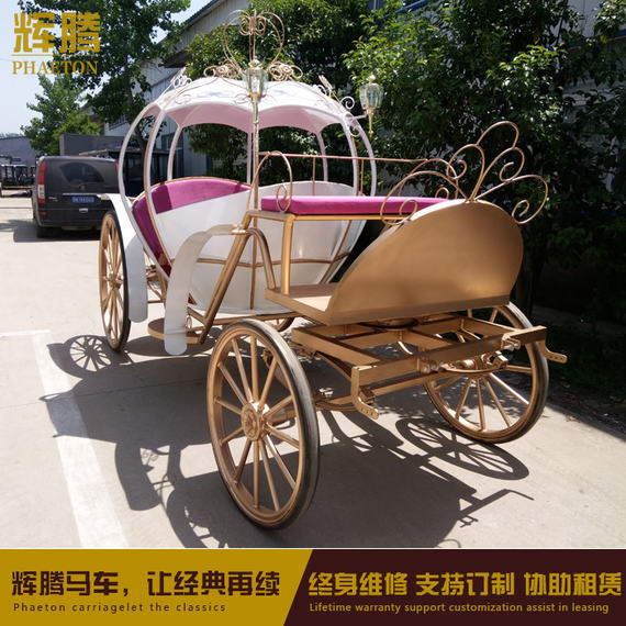 New European-style Royal Princess Pumpkin Cinderella wedding photography scenic sightseeing tourism real estate reception carriage