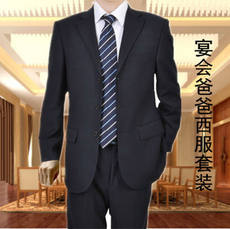 Autumn and winter seniors suits Middle-aged men's dad suits Men's middle-aged suits and suits