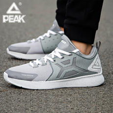 Peak men's shoes basketball shoes spring culture shoes in the winter men's breathable mesh low sneakers shoes men