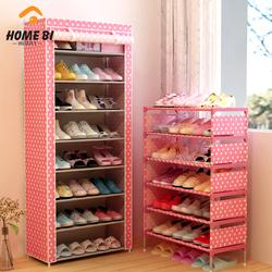 简易鞋柜简约现代创意铁艺家用防尘收纳组装小号宿舍多层鞋架特价