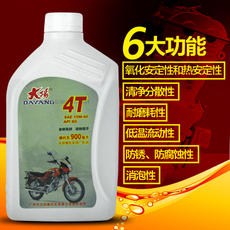 Genuine Dayang Special Motor Oil Motorcycle Four Seasons Engine Oil Lubricant 4T4 Stroke SG Grade 15W-40