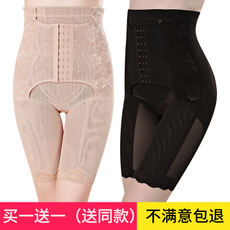Breasted high waist does not curl thin hips fat burning body shaping pants trousers plastic legs waist slimming pants cotton jacket underwear female