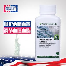 Amway Nutrilite deep sea fish oil soft capsule omega3 heart care brain middle-aged American original 90 capsules