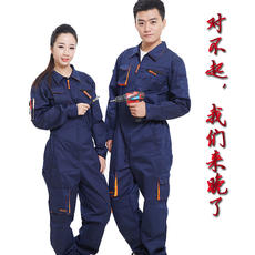 Autumn and winter one-piece overalls men's suit auto repair machine repair electric welder dust-proof paint large size tooling labor insurance clothing