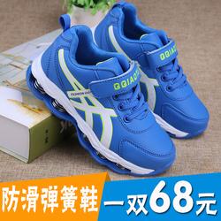 儿童弹簧鞋男童鞋子春秋季潮2016新款女童跑步鞋防滑中大童运动鞋