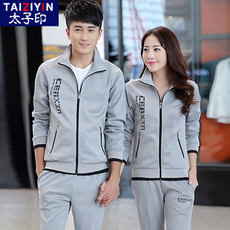 Spring and autumn sports suit men's casual running clothes couple models sweater two-piece suit youth Korean version of the trend handsome