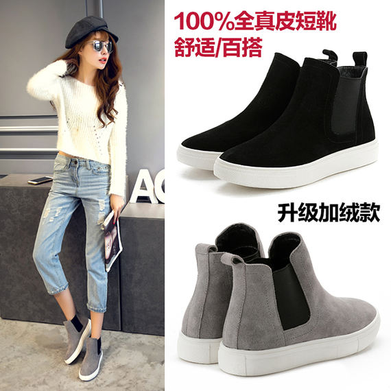 Daily specials thick-soled matte leather loafers women autumn and winter lazy shoes high shoes casual shoes flat shoes women