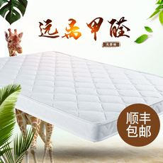 Children's natural coir mattress brown pad hard palm palm mat partial hard 1.8m1.5m bed brown mattress economical custom
