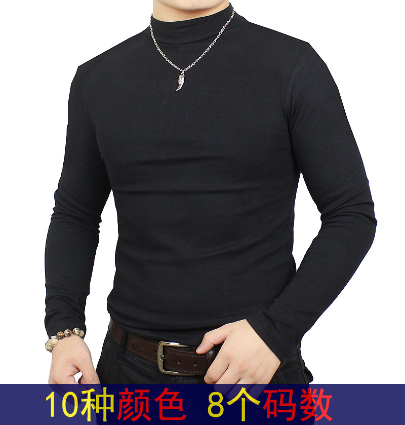 秋天冬季男士长袖半高领纯棉t恤修身大码加厚小高领打底衫内衣服