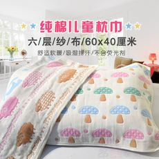Cotton 6 layer gauze children's pillow towel New kindergarten baby child student dormitory pillow towel cover cloth