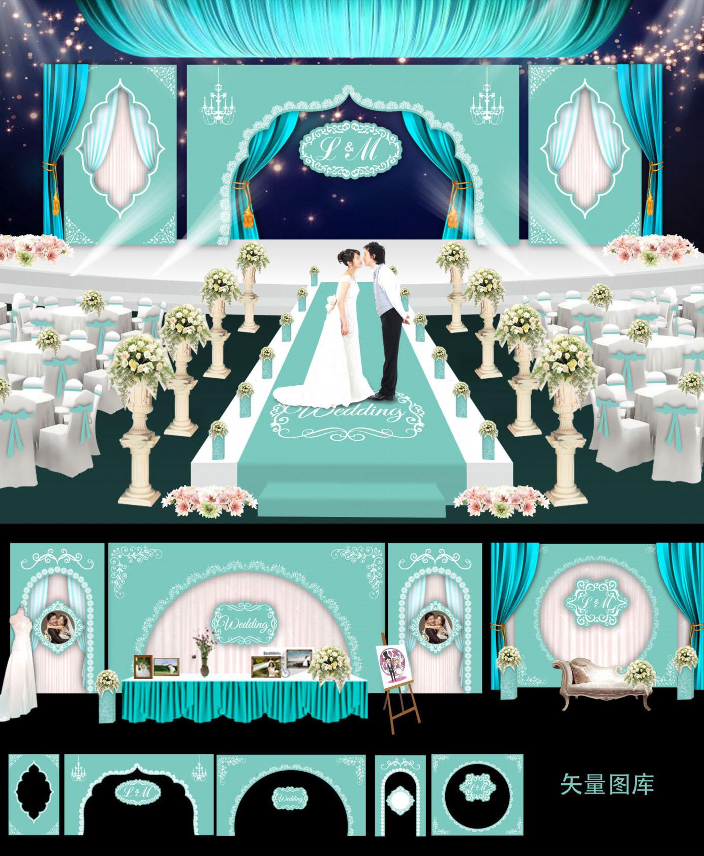 创意蒂芙尼蓝主题婚礼背景效果图设计cd素材模板ai源文件喷绘素材图片