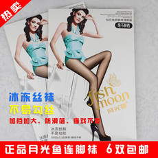Moonlight authentic 2278 female pantyhose summer thin sexy anti-hook silk plus skinny stockings