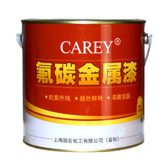 Carey fluorocarbon paint security door paint metal paint stainless steel iron railing paint anti-corrosion anti-shedding quick-drying paint