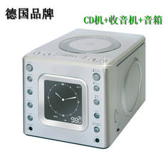 German brand CD player CD player CD combination speaker timing boot clock control radio computer speaker