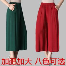 Middle-aged cotton and linen women's trousers elastic waist solid color wide leg pants summer middle-aged mother skirt pants large size wide leg nine pants