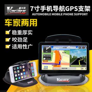 威卡司汽车GPS支架通用车载手机导航支架7寸导航仪支架遮光手机座
