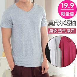 新款夏男士莫代尔T恤衫短袖衫V领圆领半袖打底衫大码两件包邮