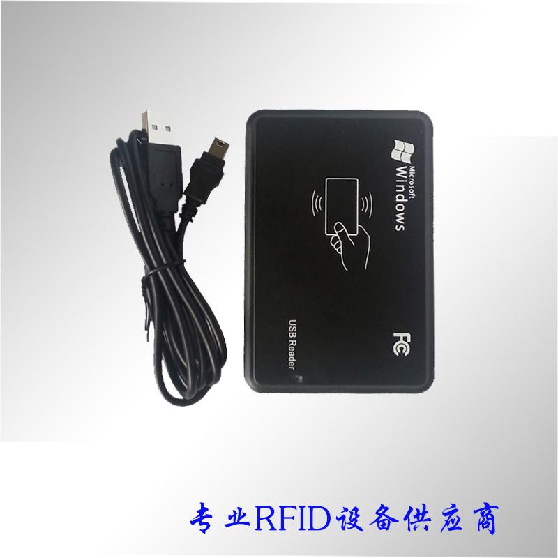 ID/T5557/T5567/T5577/EM4305/HID/读写器/发卡器/读卡器/写卡器
