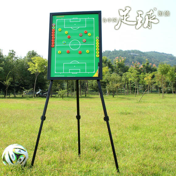 Large football teaching board bracket soccer tactic board coach sand table with magnetic rewritable