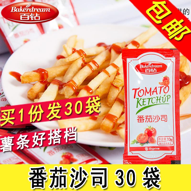 包邮 百钻番茄沙司 小包番茄酱 薯条汉堡炸鸡蘸酱调味酱 10g*30袋