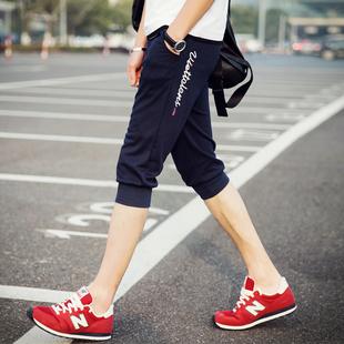 夏季运动七7分短裤男士休闲中裤夏天情侣沙滩裤大裤衩男裤子潮薄5