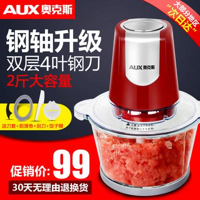 惠而浦 WBL-CP152B加熱破壁機料理機使用怎么樣