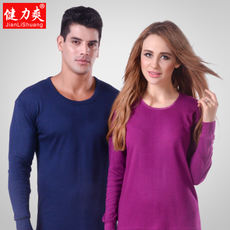 Men's and women's cotton autumn clothes single-piece shirt low round neck high-neck cotton sweater middle-aged half-high collar bottoming underwear