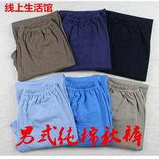 Men's Cotton Pajama Trousers Men's Home Trousers in Summer Men's Pajama Shorts Men's Sports Pants Casual Pants & Pants