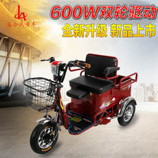 Electric tricycle shuttle child adult home new mini truck old man battery three-wheeled load king