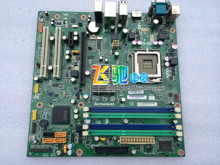 原装联想M9600 M8000T M8200主板L-IQ45 MTQ45MK 775集显DDR3 Q45