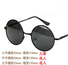 Retro round prince mirror trend sunglasses men and women sunglasses star models hipster glasses funny blind actor