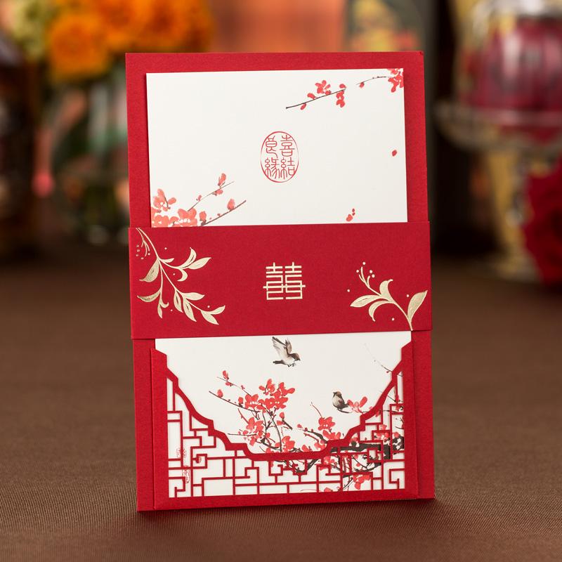 中国风结婚喜帖创意请贴烫金镂空婚礼邀请函中式请柬可打印定制
