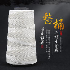 The whole barrel of erhu heavy professional thick white pound line The high quality pagoda line wear-resistant and durable Erhu recommended