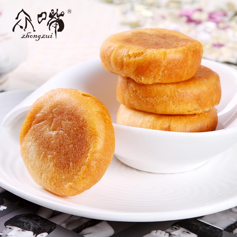 【众嘴】正宗金丝肉松饼整箱包邮大礼包健康零食特产糕点心小吃