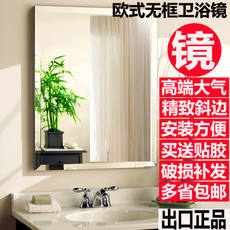 Simple frameless bathroom mirror paste wall hanging fitting mirror bathroom bathroom mirror toilet bathroom mirror vanity mirror