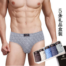 5 boxed men's cotton triangle men's underwear in the waist breathable u convex middle youth tide summer men's large size cotton pants