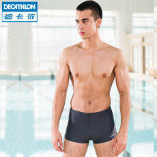 Decathlon swim trunks men's boxer triangle swim trunks swimwear men's fashion men's quick-drying equipment NAB K