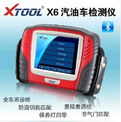 朗仁X6豪华版汽油车检测仪朗仁PS2汽油车故障诊断仪E300升级版