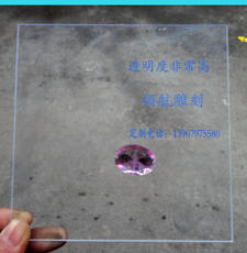 Special offer earning transparent transparent plexiglass plate acrylic plate any size cutting 200*200MM thickness 1MM