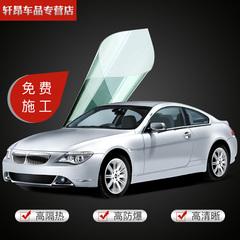 轩昂F90系列汽车贴膜防爆贴膜防紫外线贴膜全车贴膜