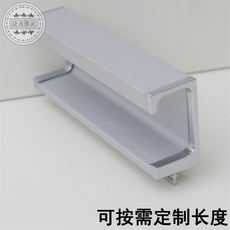 Aluminum alloy edge banding handle G type can be installed plug head 18 plate 19 plate matte G-shaped handle