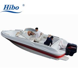 海宝玻璃钢快艇玻璃钢船豪华游艇6米2橡皮艇冲锋舟钓鱼船挂马达