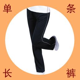夏季女式薄款长裤 运动休闲裤 南韩丝特大码运动长裤 单条长裤